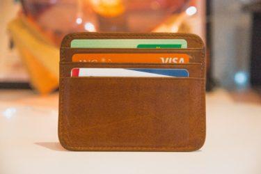 【クレジットカード】現在の保有クレカ(有料)をまとめる。海外旅行保険が弱い気がしてきた【ゴールドカード・プラチナカード】